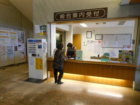 最上町高齢者総合福祉センター(総合案内受付)